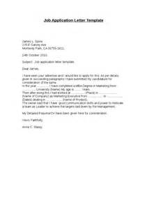 Job application letter template hashdoc