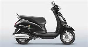 Suzuki Access 125cc Price Suzuki Access 125 Special Edition Price India