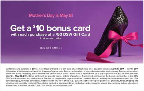 Dsw Gift Card Discount - dsw 10 bonus card printable coupon