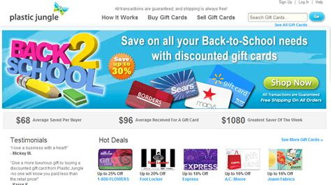 Gift Card Auction Sites - turn penny auction gift card wins into cash penny auction watch 174