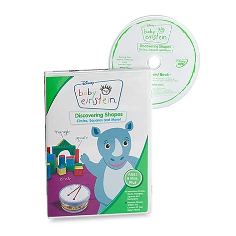 Home Baby Spa Dvd Galeniamcc disney baby einstein discovering shapes circles squares and more dvd bed bath beyond