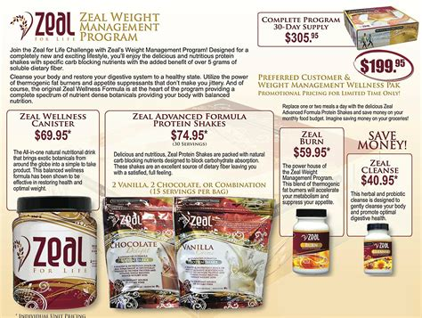 weight management zeal zeal weight management program