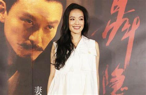 film mandarin shu qi shu qi