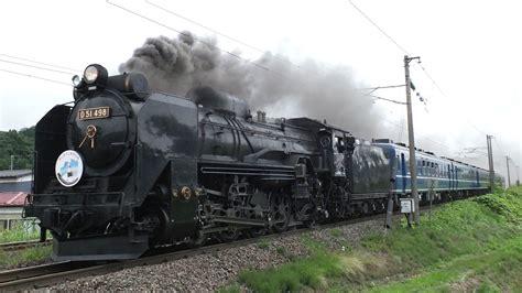 slふくしまdc号 d51498 牽引で東北本線を疾走 南福島 杉田 日和田にて 2015 06 27