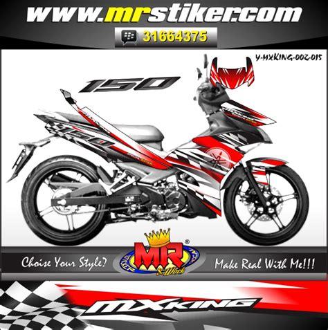 Stiker Striping Motor King 2004 mx king yamaha racing stiker motor striping motor suka suka decal motor mr stiker