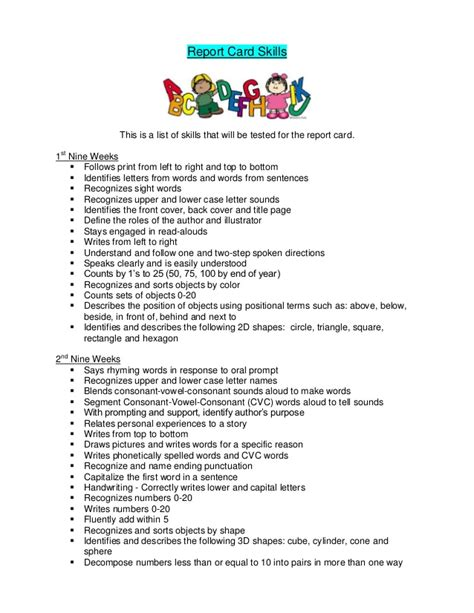sle kindergarten report card template sle kindergarten report card 28 images sle