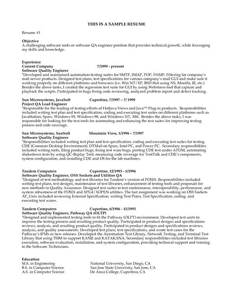 career objective for resume for software engineers 28