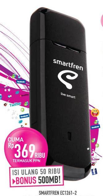 Modem Smartfren Evdo Rev A Huawei Ect261 2 supplier komputer terbaik di indonesia citrajaya computer