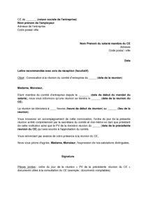 Exemple gratuit de Lettre convocation à réunion comité