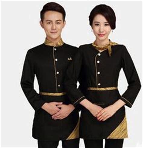 Supplier Baju Nura Dress Mc arabic hotel search