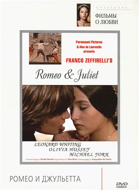 full movie romeo juliet 1996 for free ffilmsorg good quotes 2015 romeo and juliet torrent