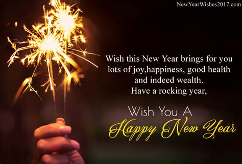 wishing u happy new year 1st jan 2018 happy new year wishes messages for friends family
