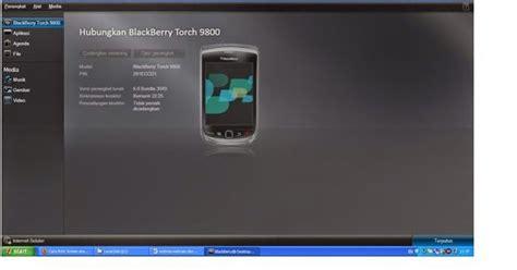 membuat cctv dari webcam akhmadyamani86 gmail com cara membuat hp blackbarry