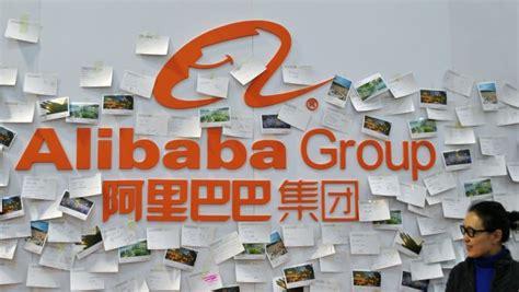 alibaba recruitment alibaba s injects us 1 billion into cloud computing arm aliyun