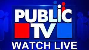News Live Tv Kannada News Live 24x7 Kannada News Channel