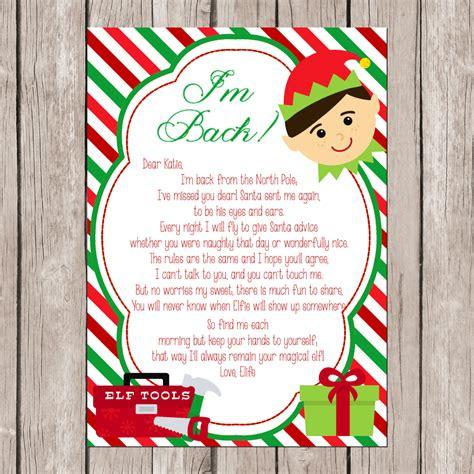 elf on the shelf printable welcome elf i m back diy printable letter