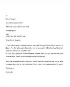 rejection letter 6 free doc