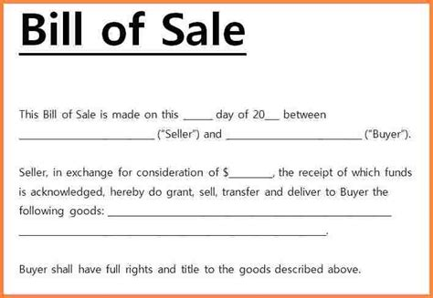 7 Free Bill Of Sale Template Microsoft Word Letter Bills Microsoft Bill Of Sale Template