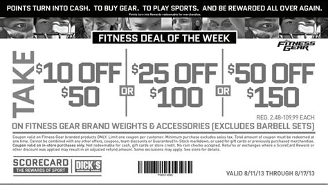 printable coupons dickssportinggoods in store dick s sporting goods 10 50 off printable coupon