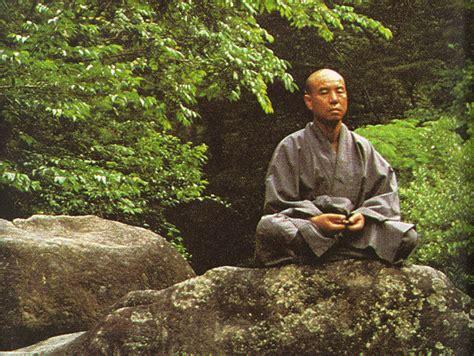 Japanese Zen Garden by Zen Meditation 171 Meditation Instructions