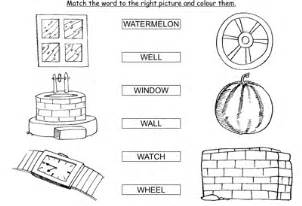 match the words starting with w