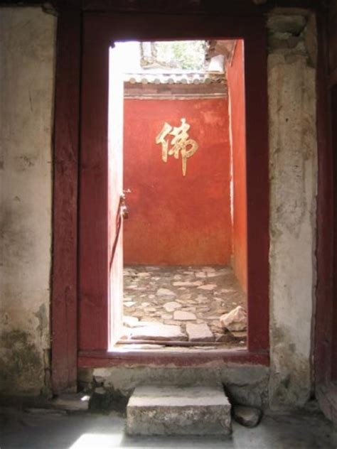 Open Door Policy China by China 2004 Open Door Policy
