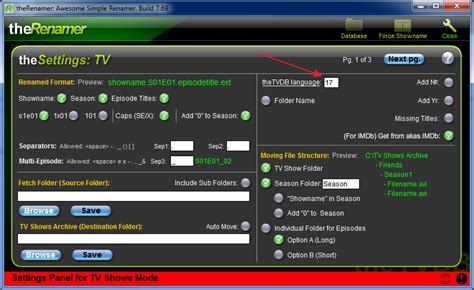 tv portal upgrade apk sybla tv plus apk