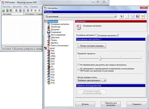 tutorial delphi 7 español pdf download free download program delphi 7 pdf creator