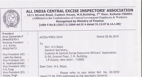 inclusion of delhi circle all india central excise inspectors association