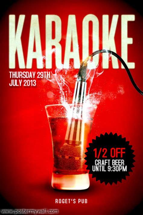 karaoke poster v3 postermywall