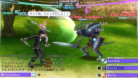 sword infinity moment translation sword infinity moment psp patched