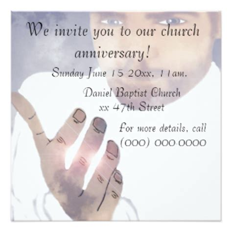 Wedding Announcement In Church by Church Anniversary Invitations Announcements Zazzle