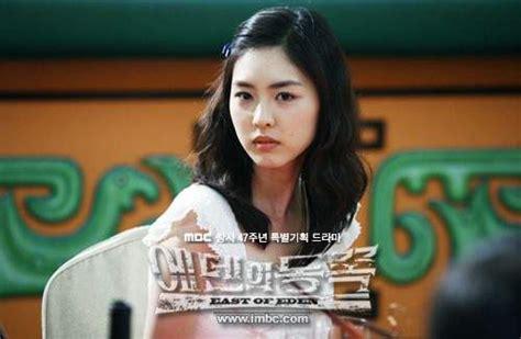 download film drama korea east of eden east of eden korean drama 2008 에덴의 동쪽 hancinema