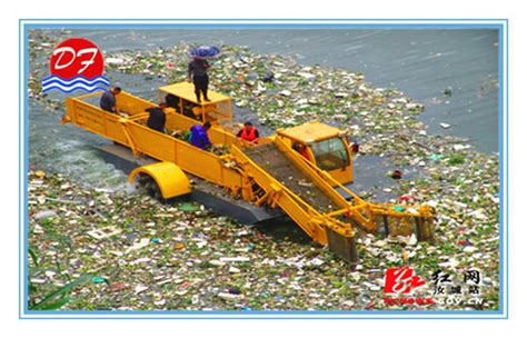 trash boat water china dongfang made river garbage collection boat