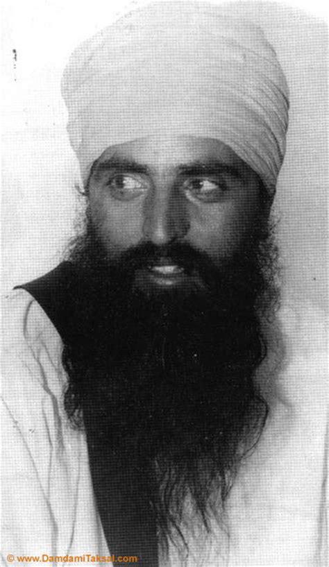 Khalistan Zindabad: Sant Jarnail Singh Ji Bhindranwale