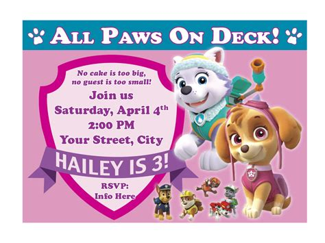 printable birthday card paw patrol free printable paw patrol birthday invitation ideas