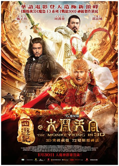 film bioskop indonesia aksi the monkey king 2014 nonton film bioskop online