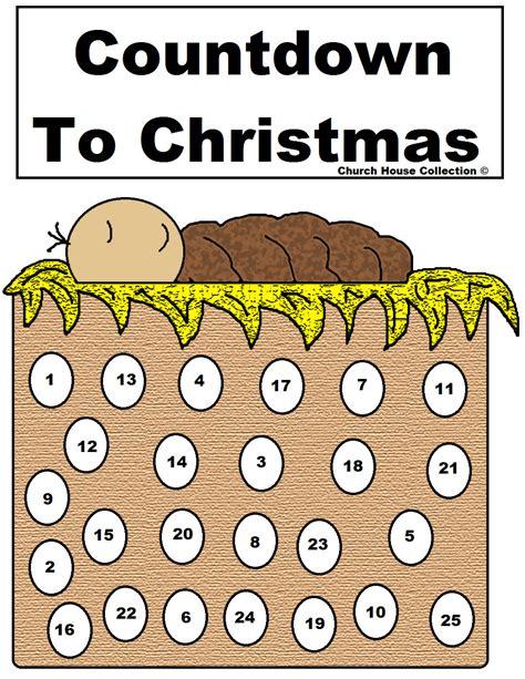 Printable Advent Calendar Sunday School | baby jesus advent calendar