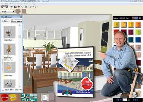 home interior design free home design software