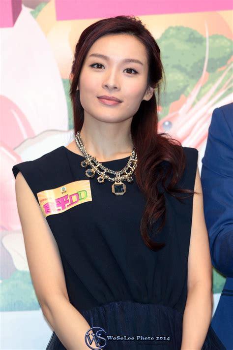 hong kong actress ali lee ali lee 李佳芯 tvb pinterest actresses cute and boobs