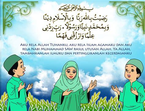 infoku kata bijak islami penyejuk jiwa