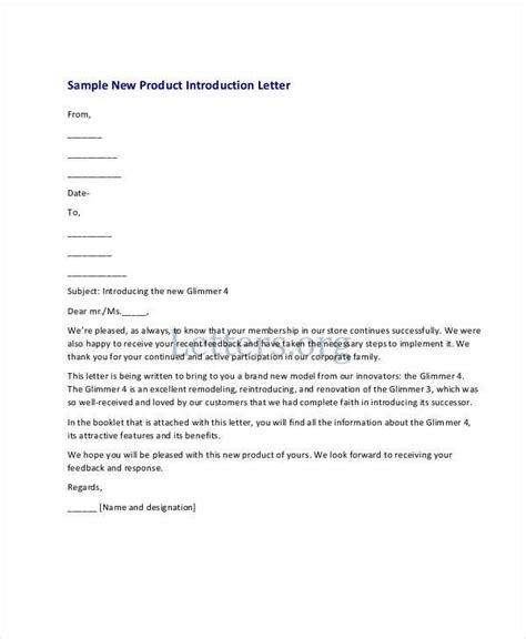 sle letter introducing new product to customer