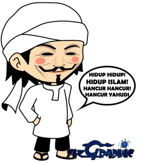 freebies doodle lelaki fizgraphic design printing freebies doodle muslim berserban