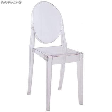 sillon louis ghost silla transparente brazos louis ghost