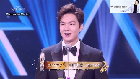film filmnya lee min ho sub esp lee min ho daejong film awards 2015 mejor