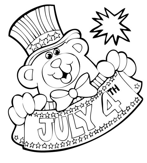 personalized coloring pages az coloring pages