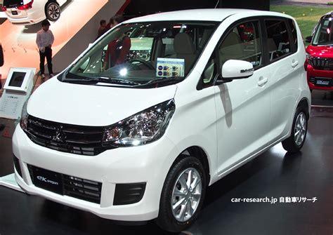 mitsubishi ek wagon 2011 三菱自動車燃費不正 ekワゴン ekスペース デイズ デイズルークス販売停止 自動車リサーチ