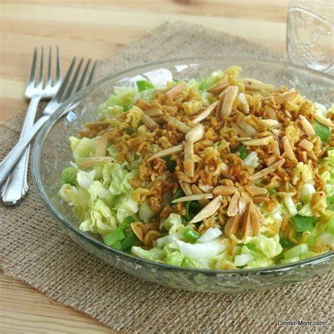 napa salad 17 best ideas about napa cabbage salad on pinterest napa cabbage slaw napa cabbage recipes