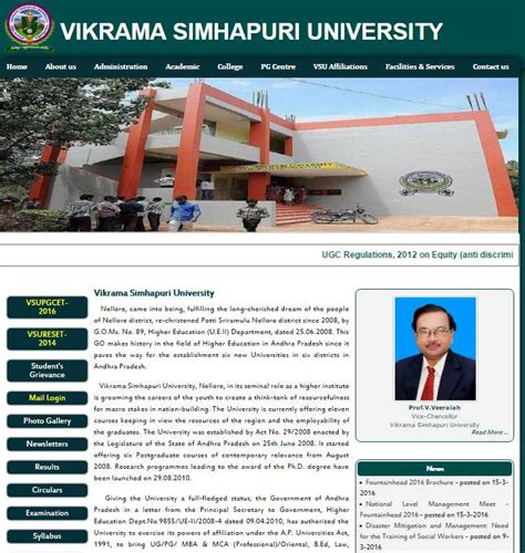 Vikrama Simhapuri Mba Syllabus vikrama simhapuri mba 2nd sem timetable 2018