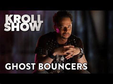 nick kroll ghost bouncers comedy central krollshow bobby bottleservice ghost